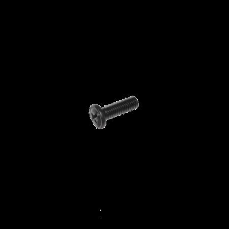 Винты DIN 967