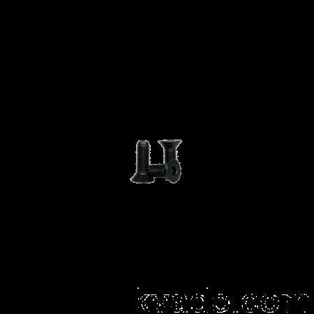 Винты DIN 7991